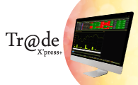 Trade-Xpress-plus-Online-services